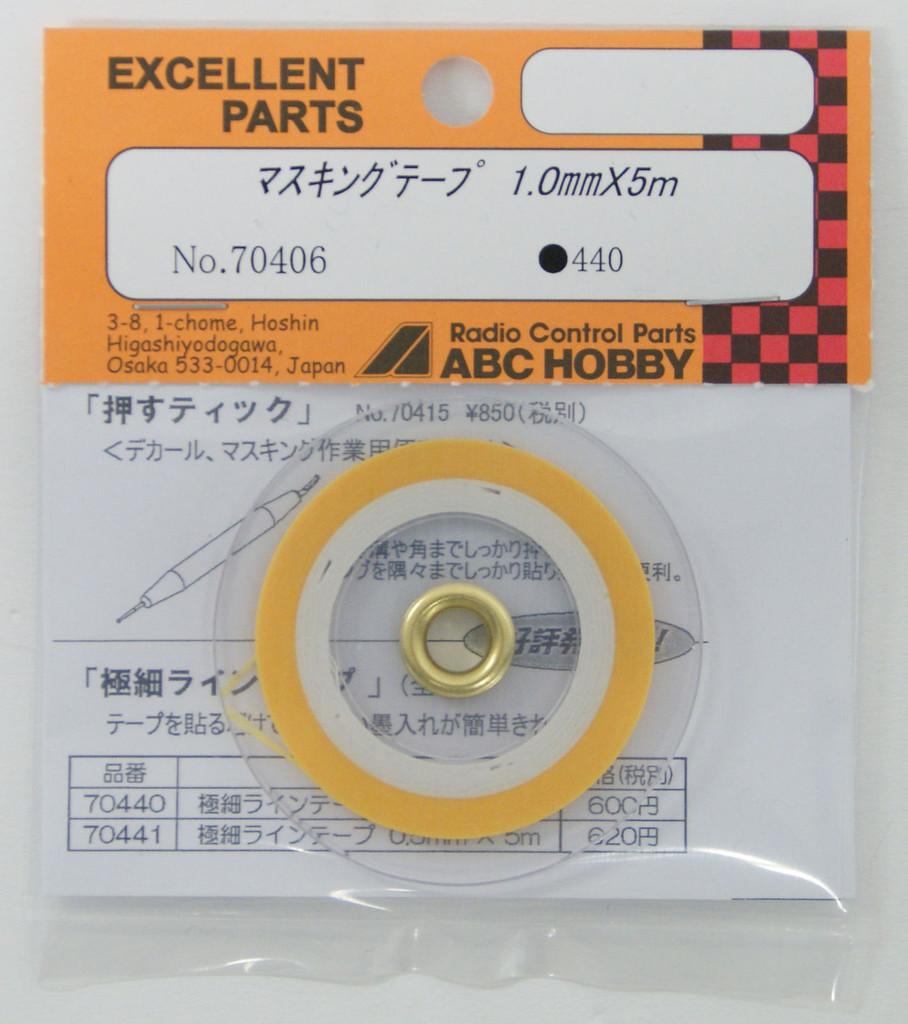 Masking Tape 1.0mm x 5m