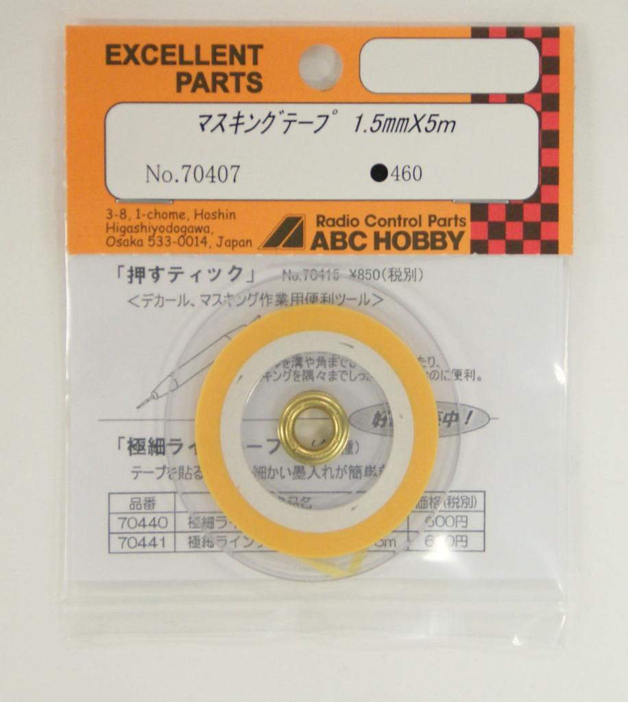 Masking Tape 1.5mm x 5m