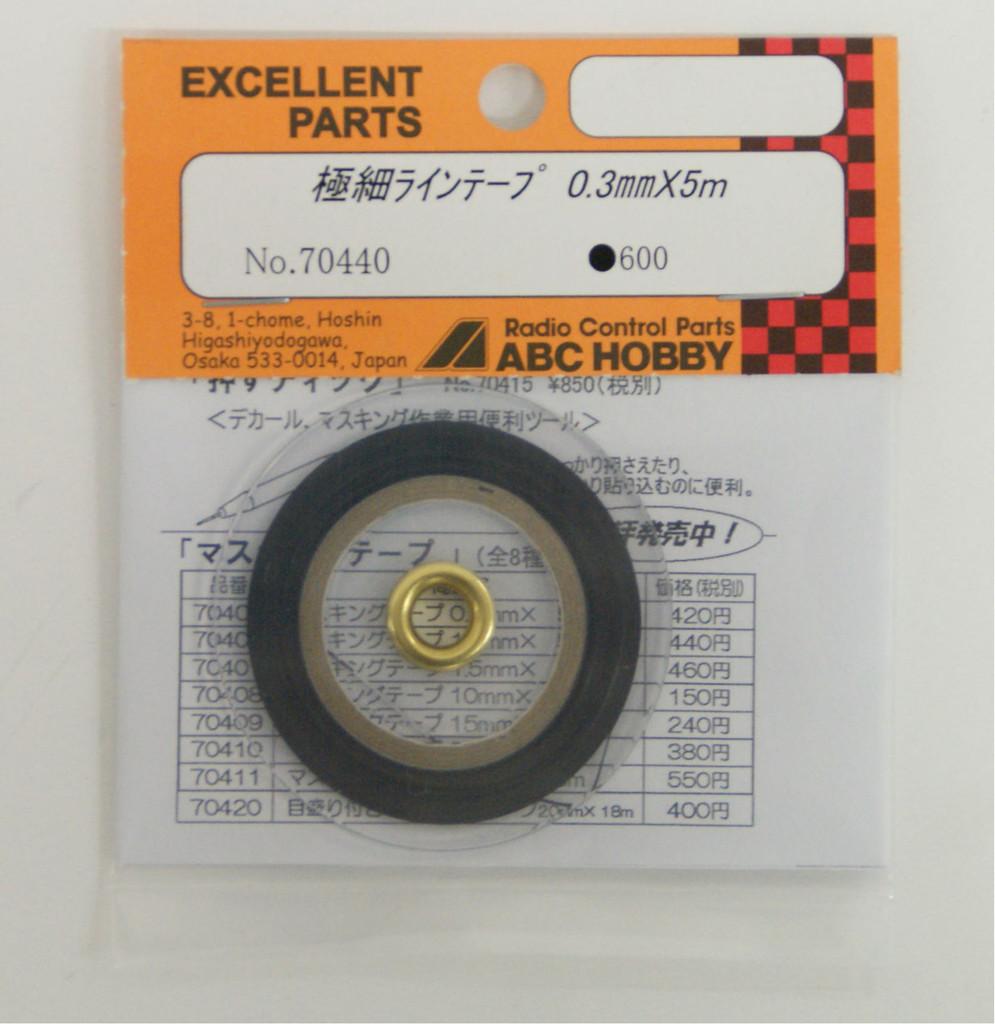 Micro Line Tape 0.3mm x 5m