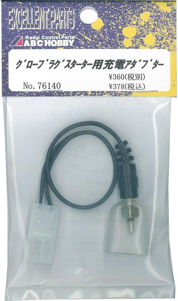 Glow Plug Starter Charging Adapter