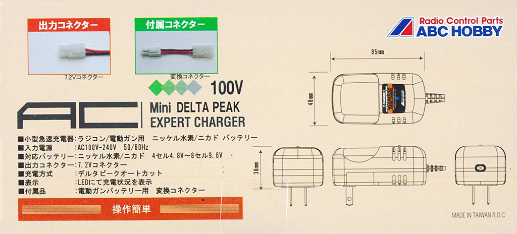 Mini AC Delta Peak Expert Charger II