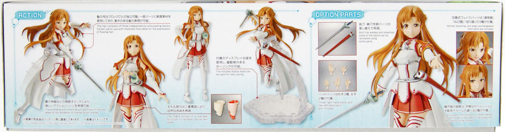 Bandai 589170 Figure-Rise Standard Sword Art Online Asuna Plastic Model Kit