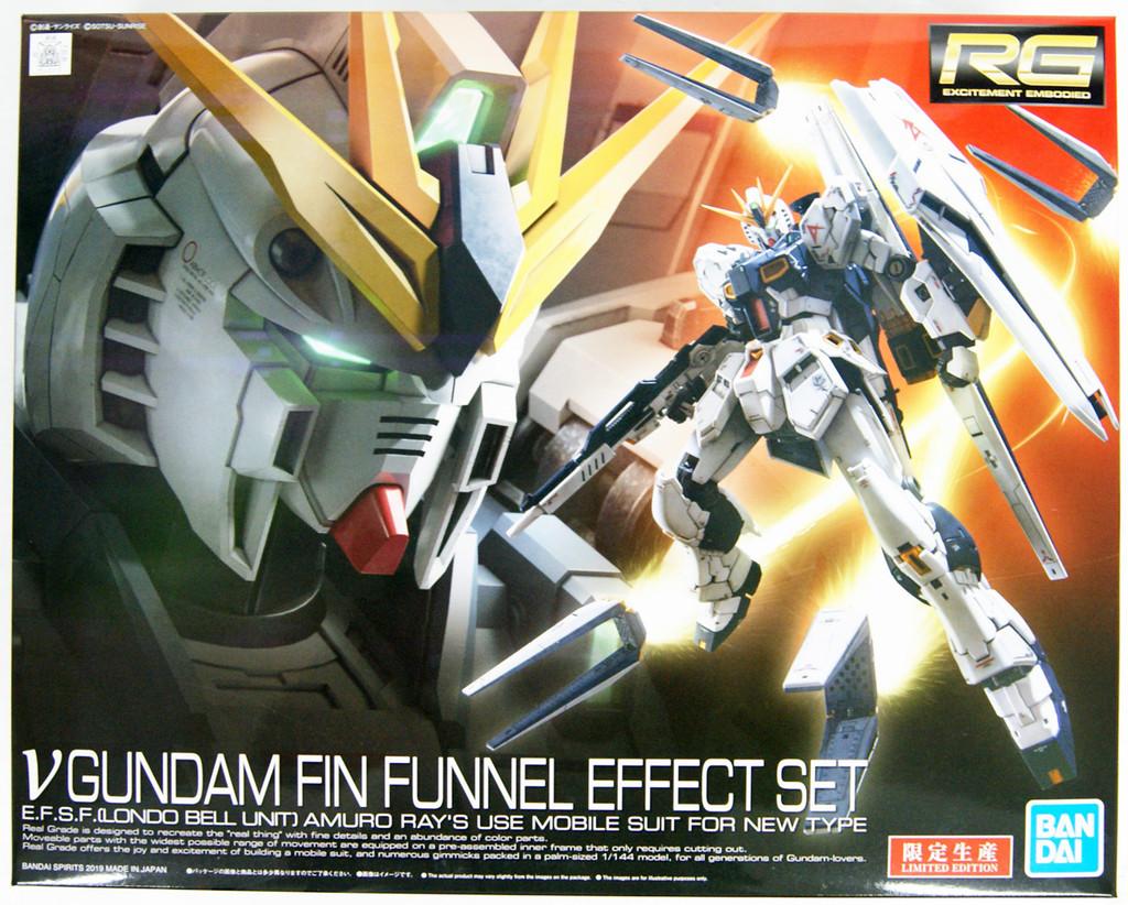 Bandai RG 590008 v (Nu) Gundam Fin Funnel Effect Set 1/144 Scale Kit