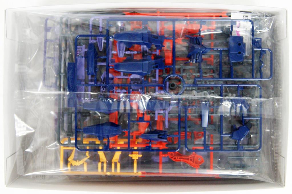 Bandai HG Gundam Build Divers Re:RISE 09 Gundam Zeltzam 1/144 Scale Kit