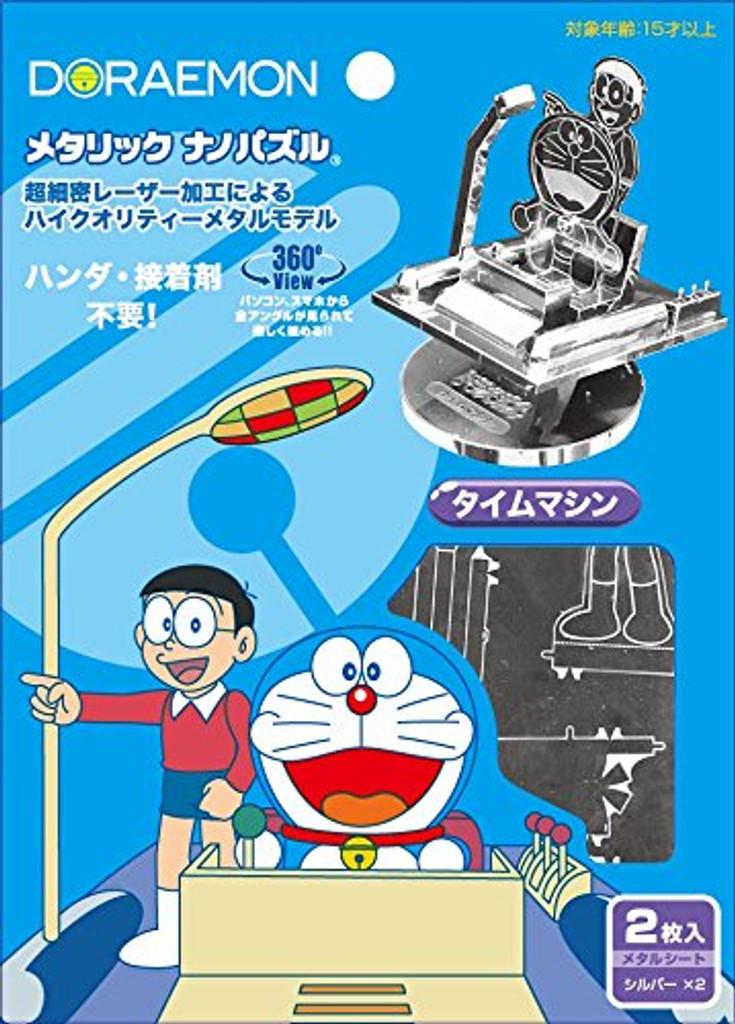 Tenyo Metallic Nano Puzzle T-MN-067 Doraemon Time Machine