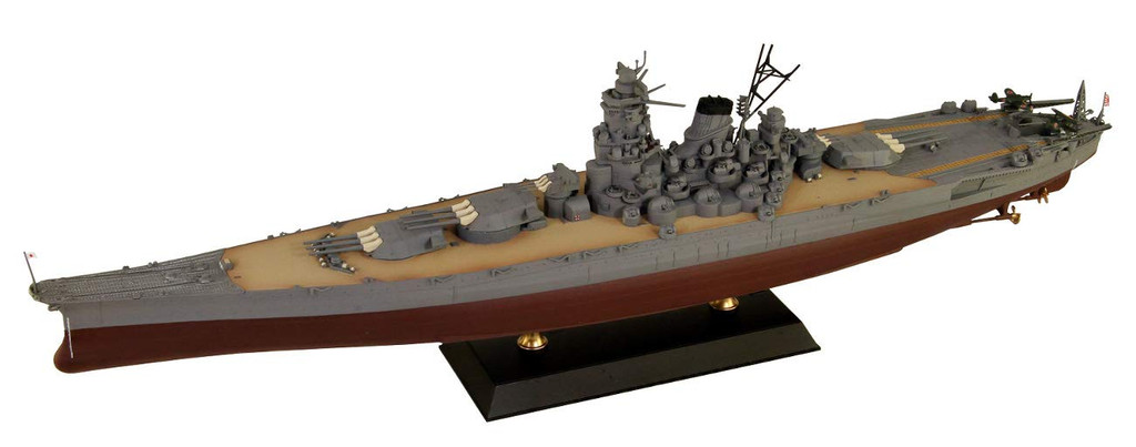 Pit-Road PD-45 In This Corner (and Other Corners) of the World: IJN Battleship Yamato 1/700 scale kit