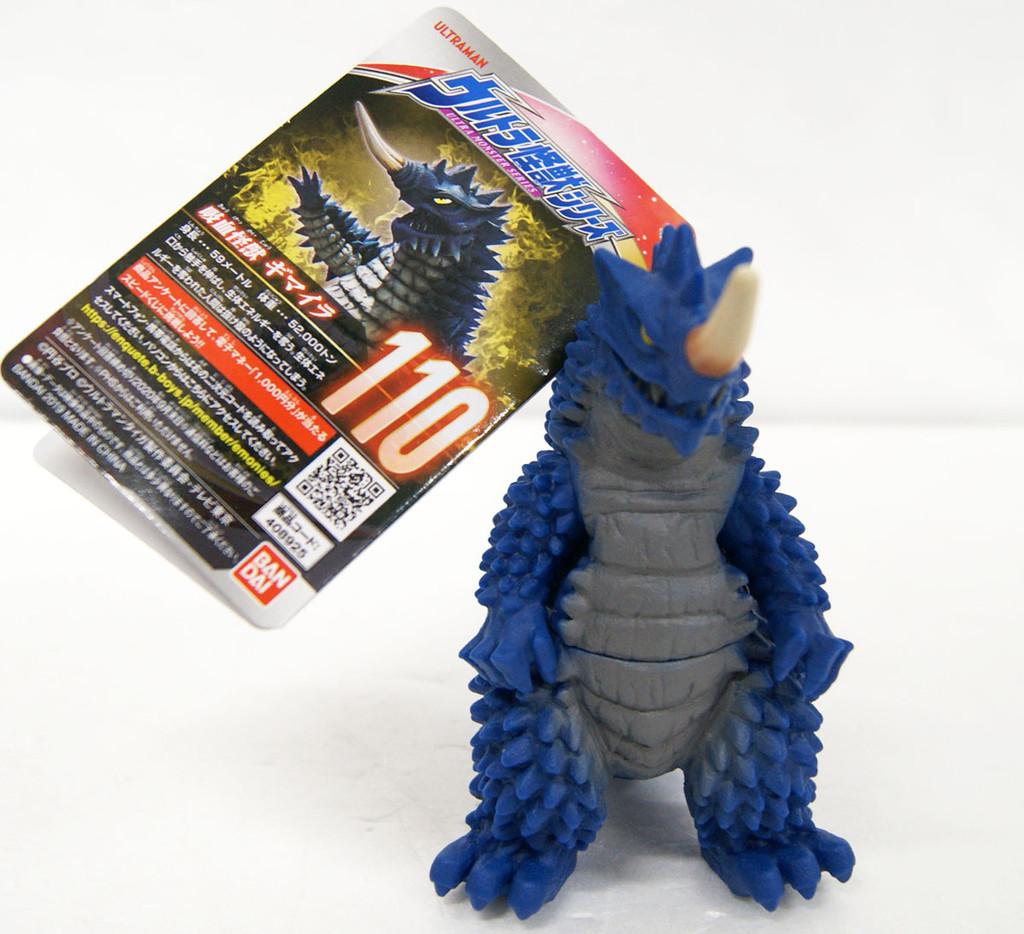 Bandai Ultraman Ultra Monster Series 110 Gimaira Figure