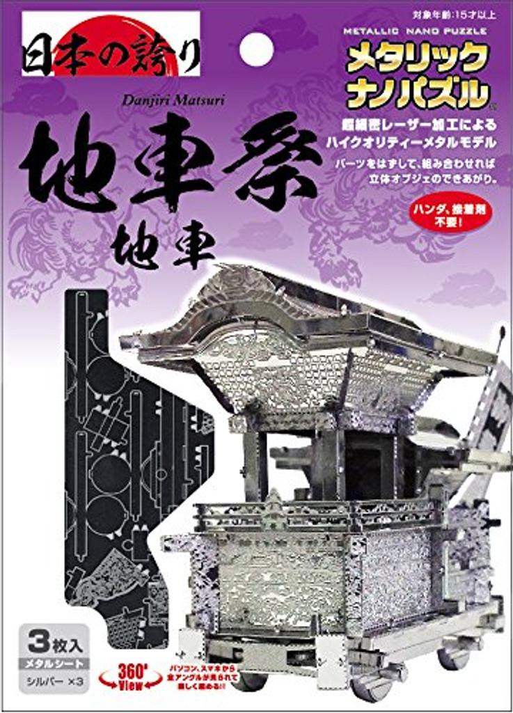 Tenyo Metallic Nano Puzzle T-MN-65 Portable Festival Shrine