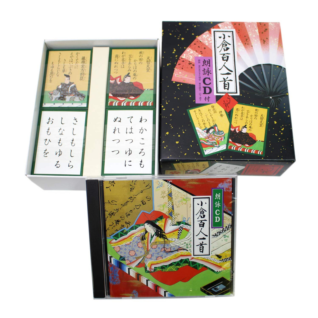 Angel Playing Cards 300662 Ogura Hyakunin Isshu (100 Poems) Uguisu (CD Included)