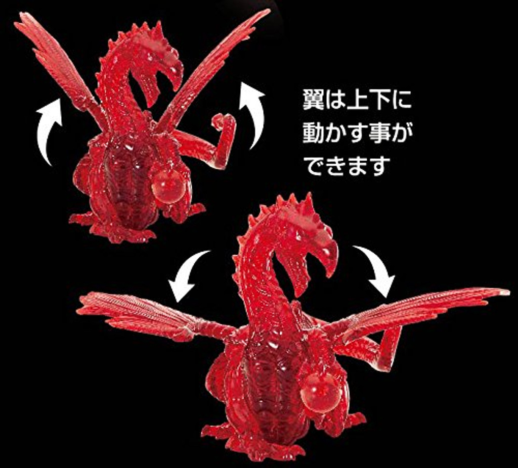Beverly Crystal 3D Puzzle 486152 Dragon Red (56 Pieces)