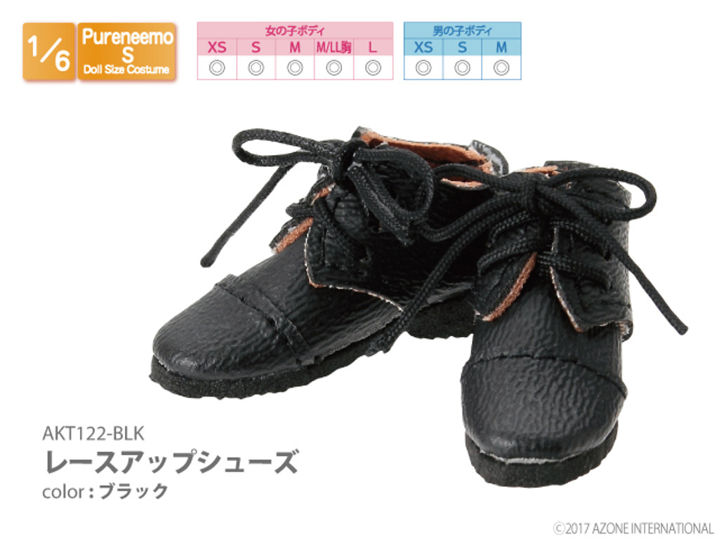 Azone AKT122-BLK  Pure Neemo XS-L 1/6 Lace-Up Shoes (Black)