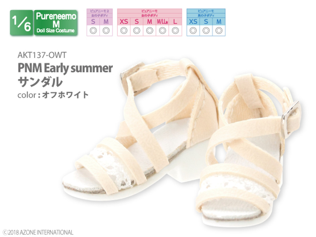 Azone AKT137-OWT Pure Neemo XS-L 1/6 PNM Early Summer Sandal (Off White)