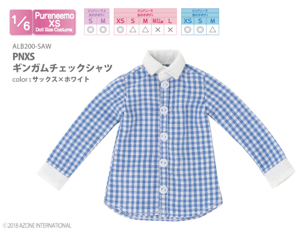 Azone ALB200-SAW Pure Neemo PNXS Gingham Check Shirt (Sax x White)