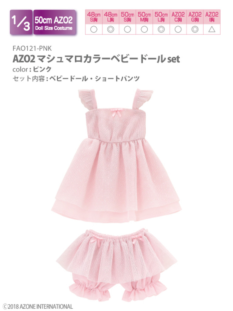 Azone FAO121-PNK AZO2 Marshmallow Color Babydoll Set (Pink)