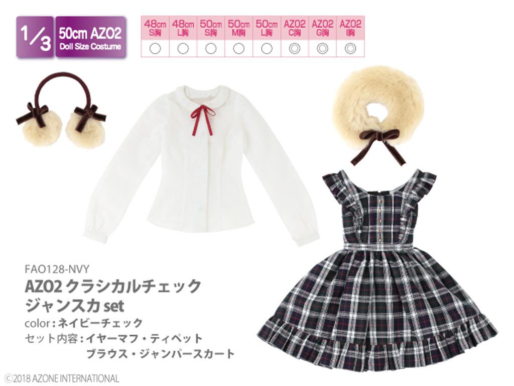 Azone FAO128-NVY AZO2 Classical Check Jumper Skirt Set (Navy Check)