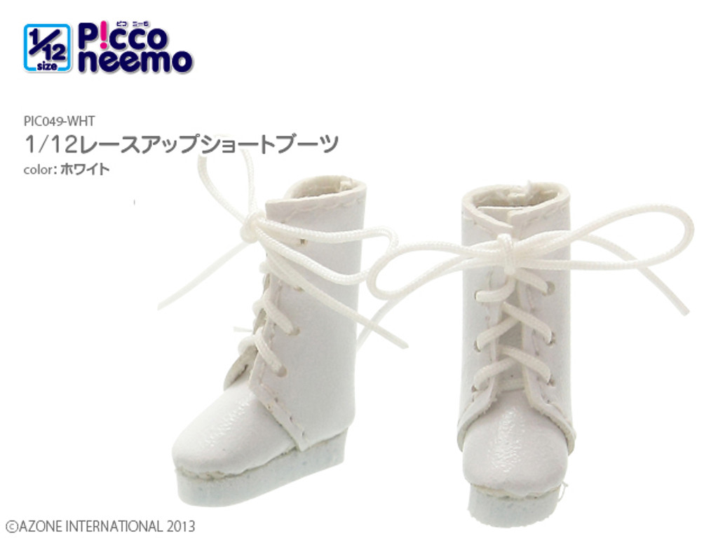 Azone PIC049-WHT 1/12 Lace-up Short Boots (White)