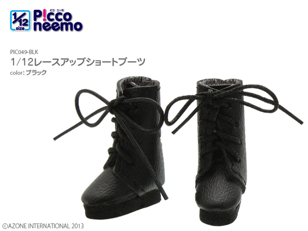 Azone PIC049-BLK 1/12 Lace-up Short Boots (Black)