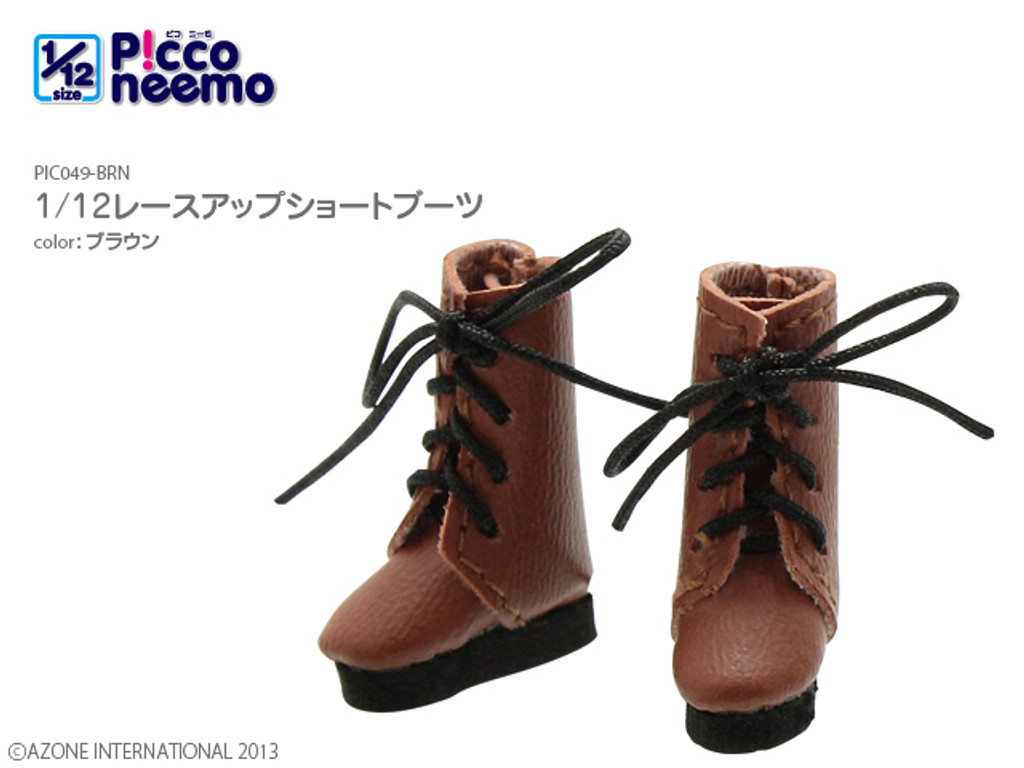 Azone PIC049-BRN 1/12 Lace-up Short Boots (Brown)