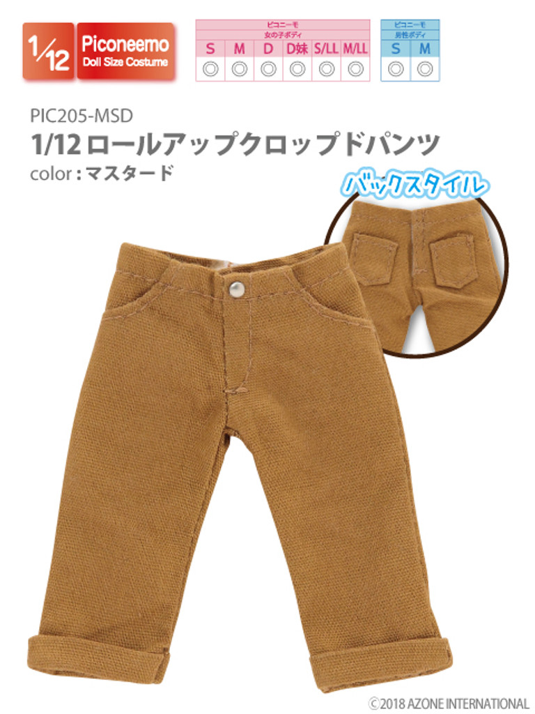 Azone PIC205-MSD 1/12 Roll-up Cropped Pants (Mustard)