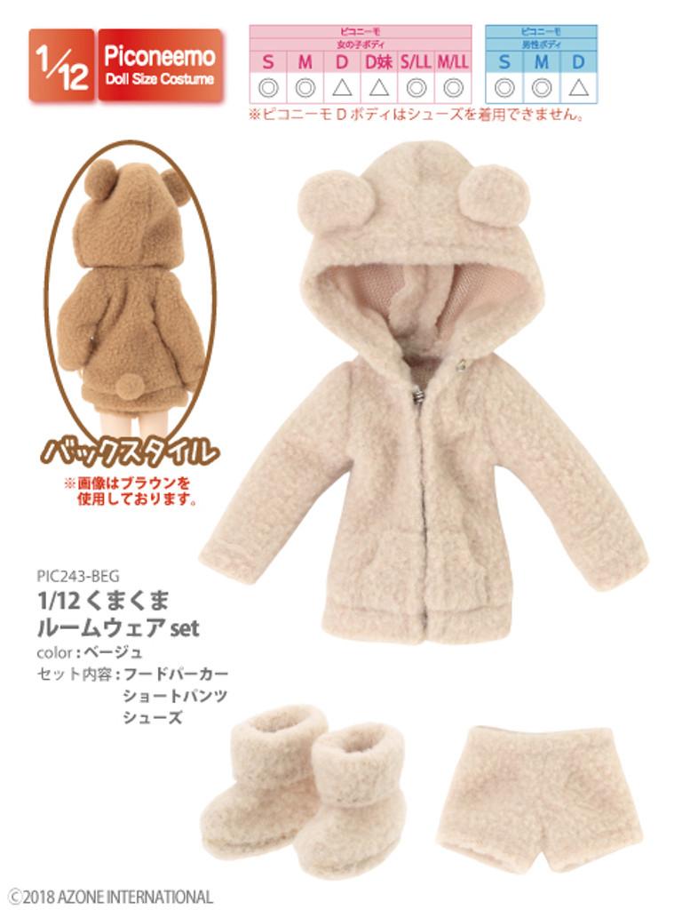 Azone PIC243-BEG 1/12 Kumakuma Room Wear Set (Beige)