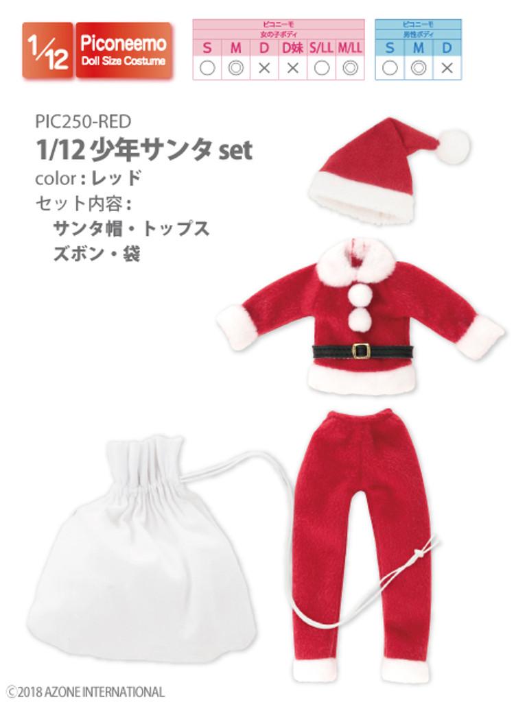 Azone PIC250-RED 1/12 Boys Santa Set (Red)