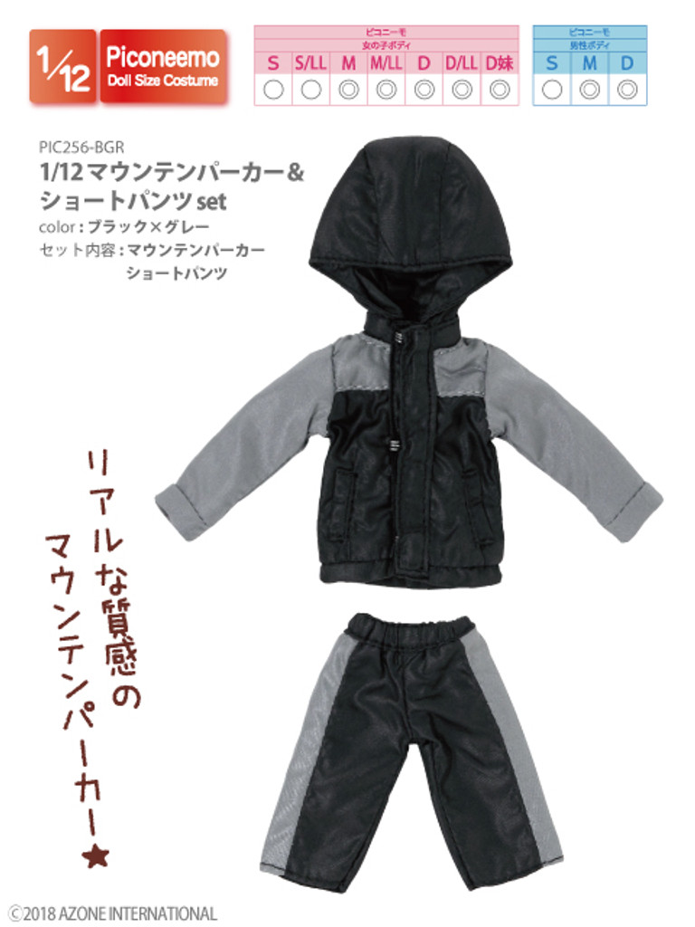 Azone PIC256-BGR 1/12 Mountain Parker & Short Pants Set (Black x Gray)