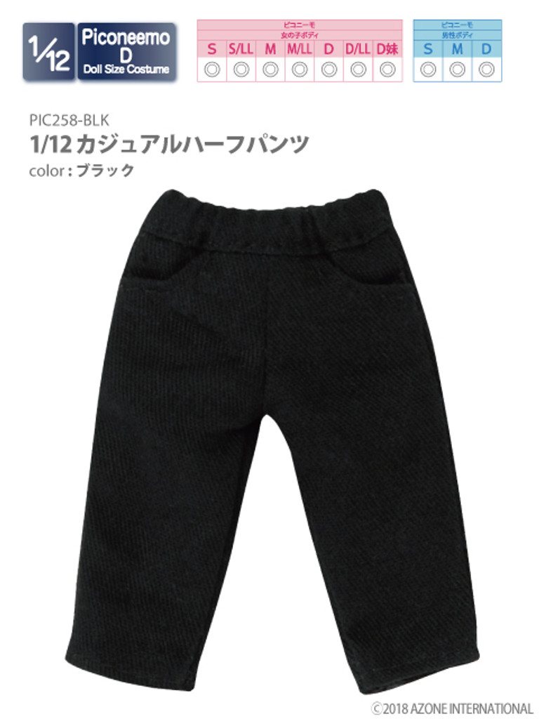 Azone PIC258-BLK 1/12 Casual Half Pants (Black)