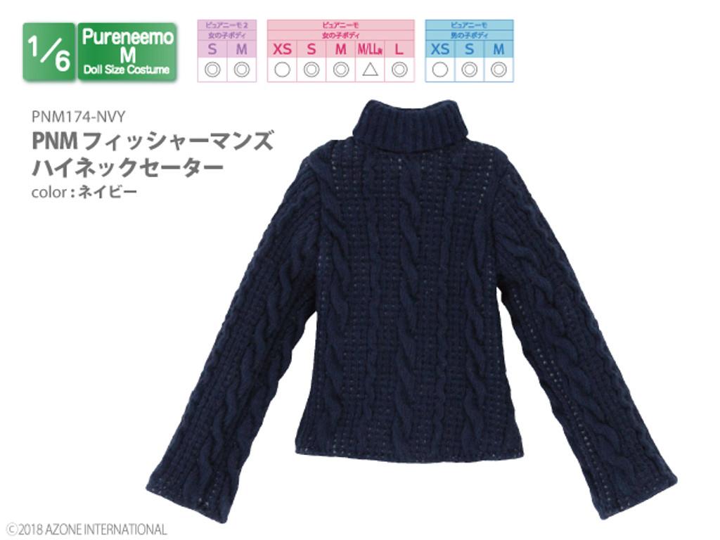 Azone PNM174-NVY PNM fisherman`s High Neck Sweater (Navy)