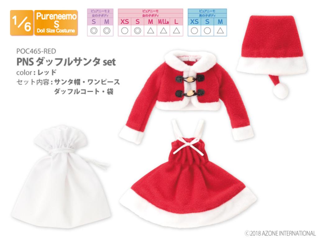 Azone POC465-RED PNS Duffel Santa Set (Red)
