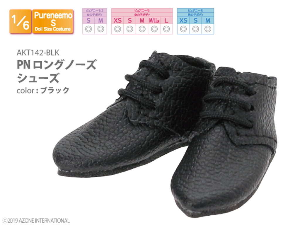 Azone AKT142-BLK Pure Neemo Long Nose Shoes (Black)