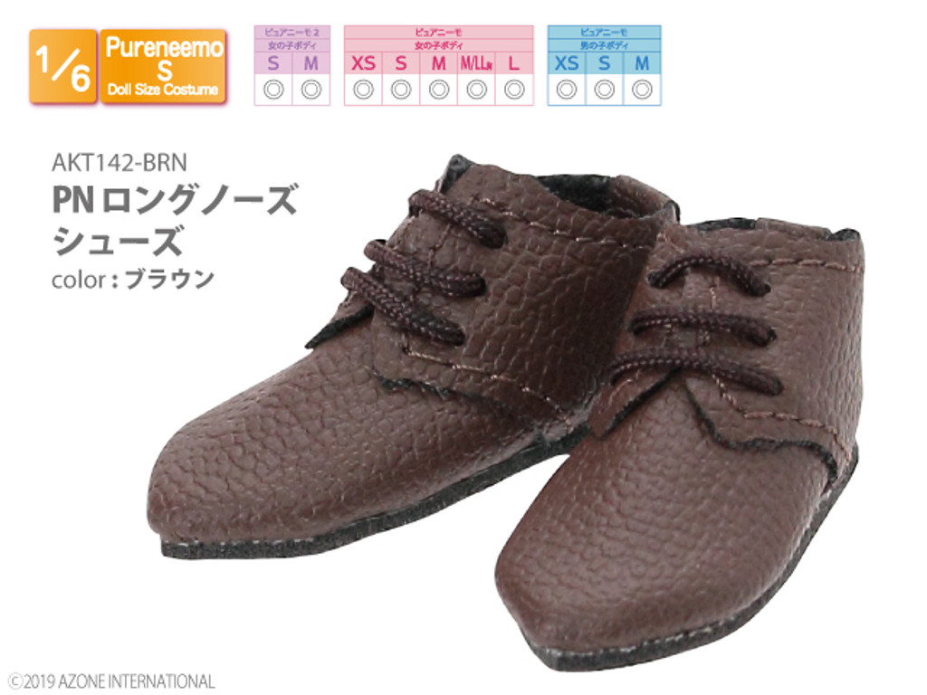 Azone AKT142-BRN Pure Neemo Long Nose Shoes (Brown)