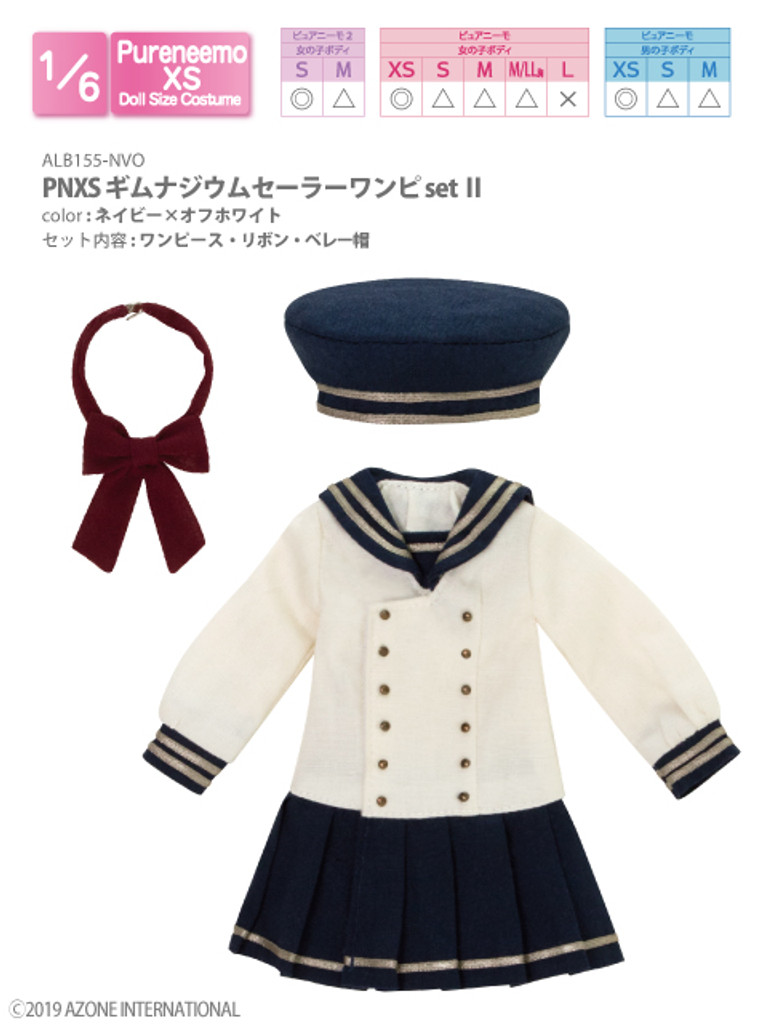 Azone ALB155-NVO PNXS Gymnasium Sailor Suit School Uniform Set II (Navy x Off White)