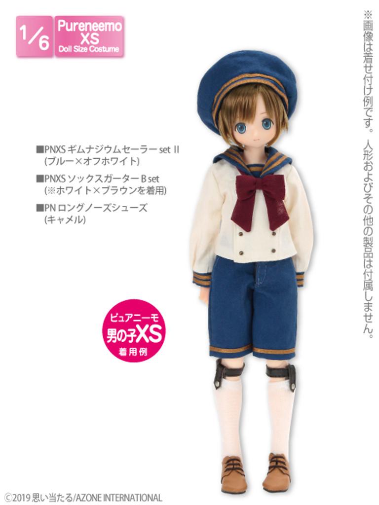 Azone ALB156-BLW PNXS Gymnasium Sailor Suit School Uniform Set II (Blue x Off White)