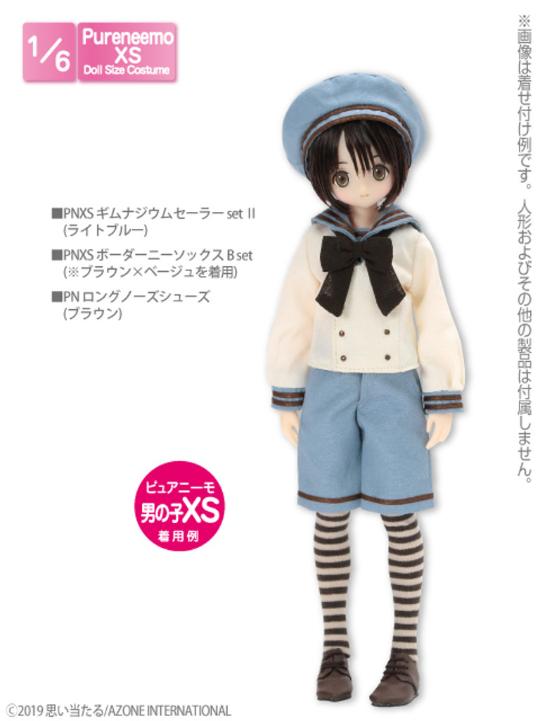 Azone ALB156-LBL PNXS Gymnasium Sailor Suit School Uniform Set II (Light Blue)