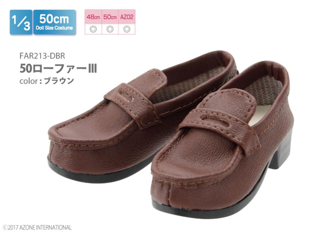 Azone FAR213-DBR 50cm AZO2 Doll Loafer III (Brown)