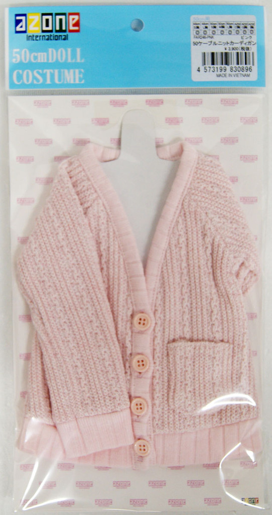 Azone FAR246-PNK 50cm AZO2 Doll Cable Knit Cardigan (Pink)