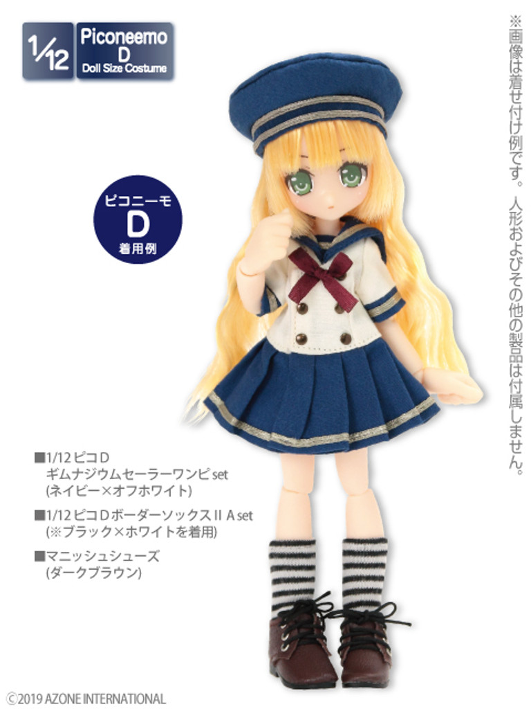 Azone PIC215-NVO 1/12 Piconeemo D Gymnasium Sailor One-piece Set (Navy x Off White)