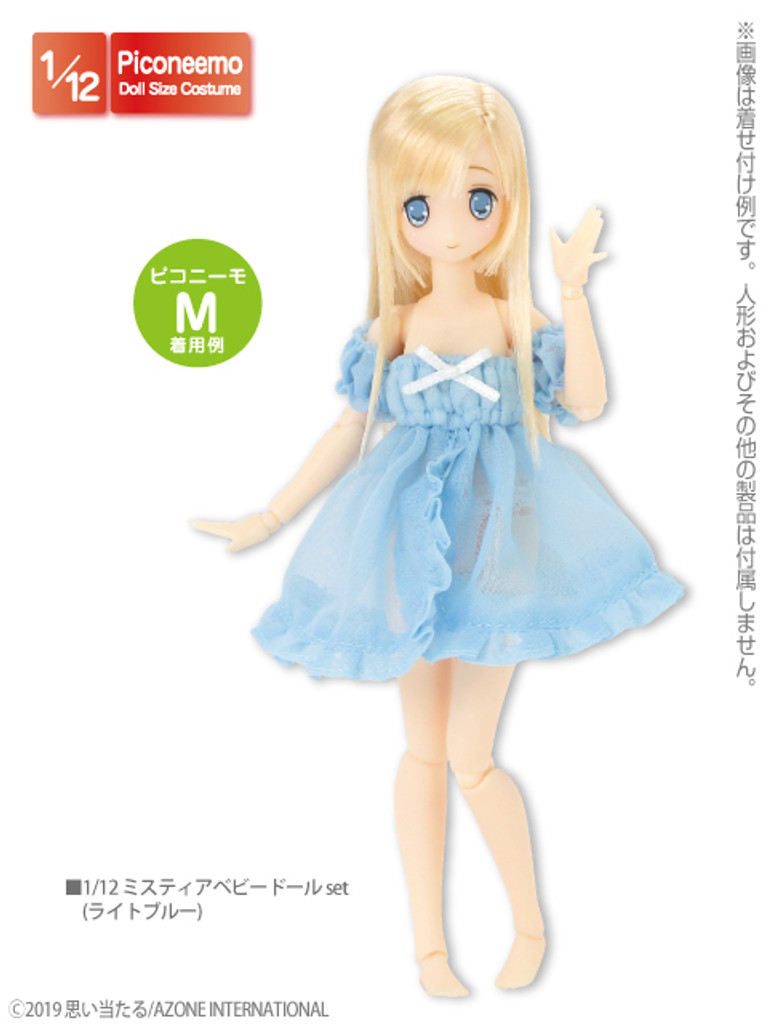 Azone PIC265-LBL 1/12 Piconeemo S Mistia Baby Doll Set (Light Blue)
