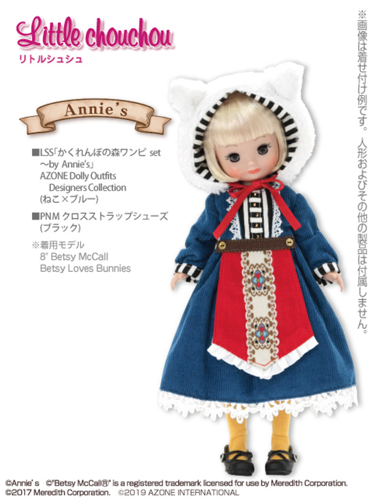 Azone PTG009-BLE LSS Hide-and-seek Forest One-piece Set by Annie's (Cat x Blue)