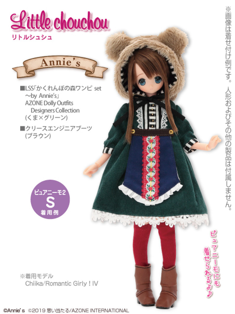 Azone PTG009-GRN LSS Hide-and-seek Forest One-piece Set by Anniefs (Bear x Green)