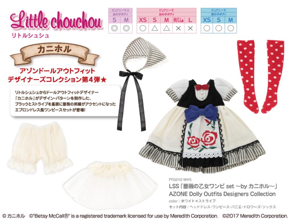 Azone PTG010-WHS LSS Rose Maiden One-piece Set by Kanihoru (White x Stripe)