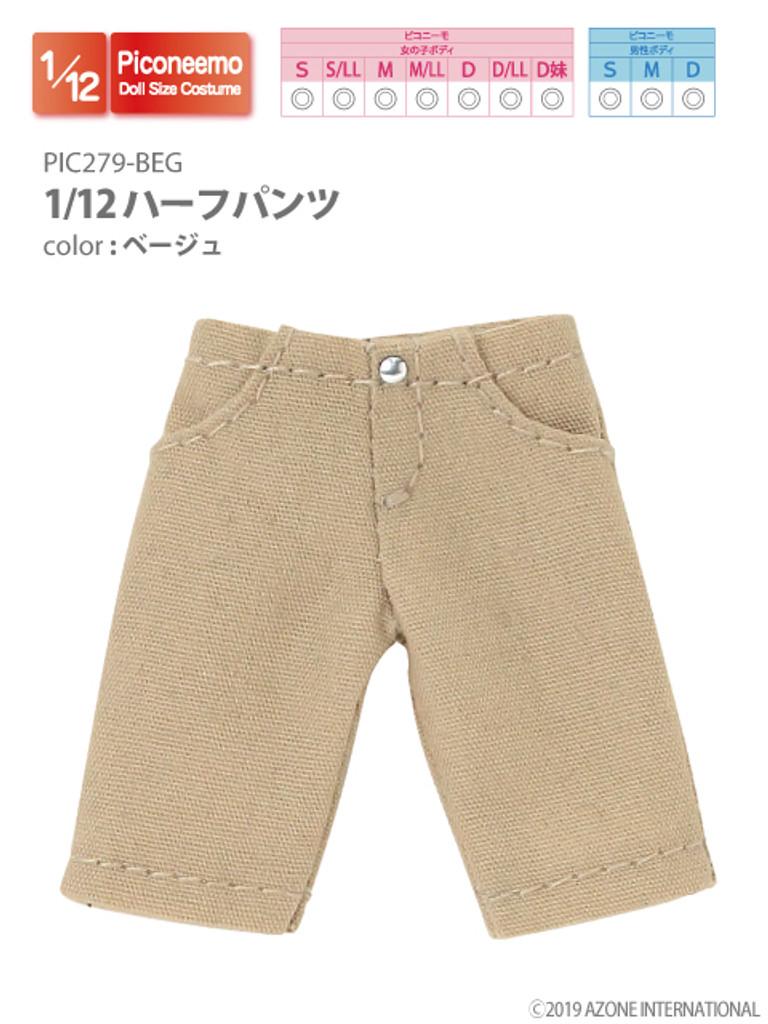 Azone PIC279-BGE 1/12 Piconeemo Half Pants (Beige)