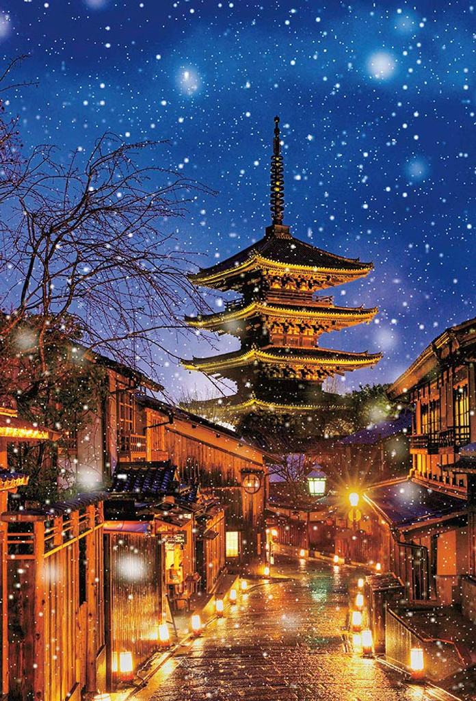 Beverly Jigsaw Puzzle 51-258 Snowy Yasaka Pagoda Tower Hokan-ji Temple (1000 Pieces)