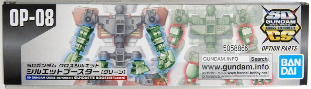 Bandai SD Gundam Cross Silhouette Silhouette Booster (Green) Non-scale