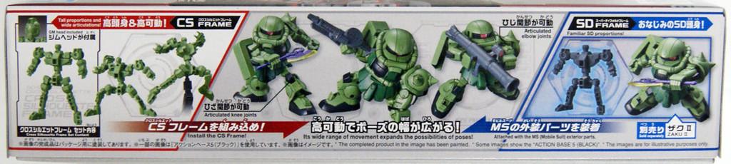 Bandai SD Gundam Cross Silhouette Frame (Green) Non-scale
