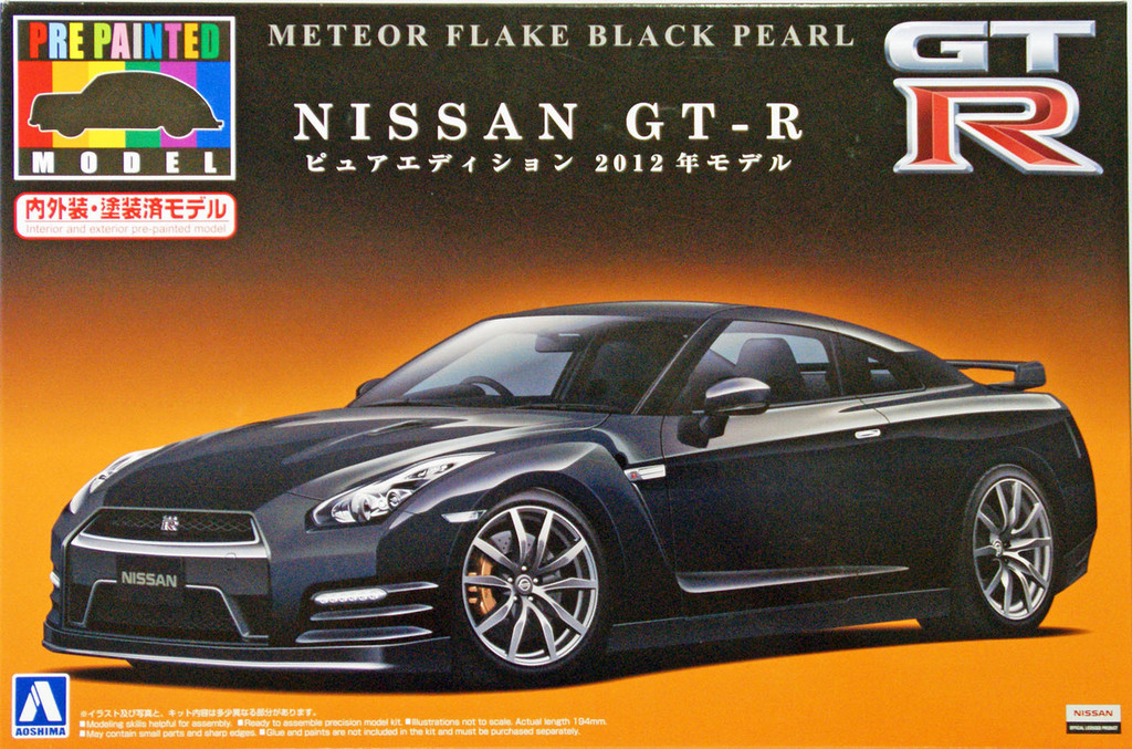 Aoshima 08065 Nissan GT-R 2012 Black Pearl 1/24 Scale Kit (Pre-painted Model)