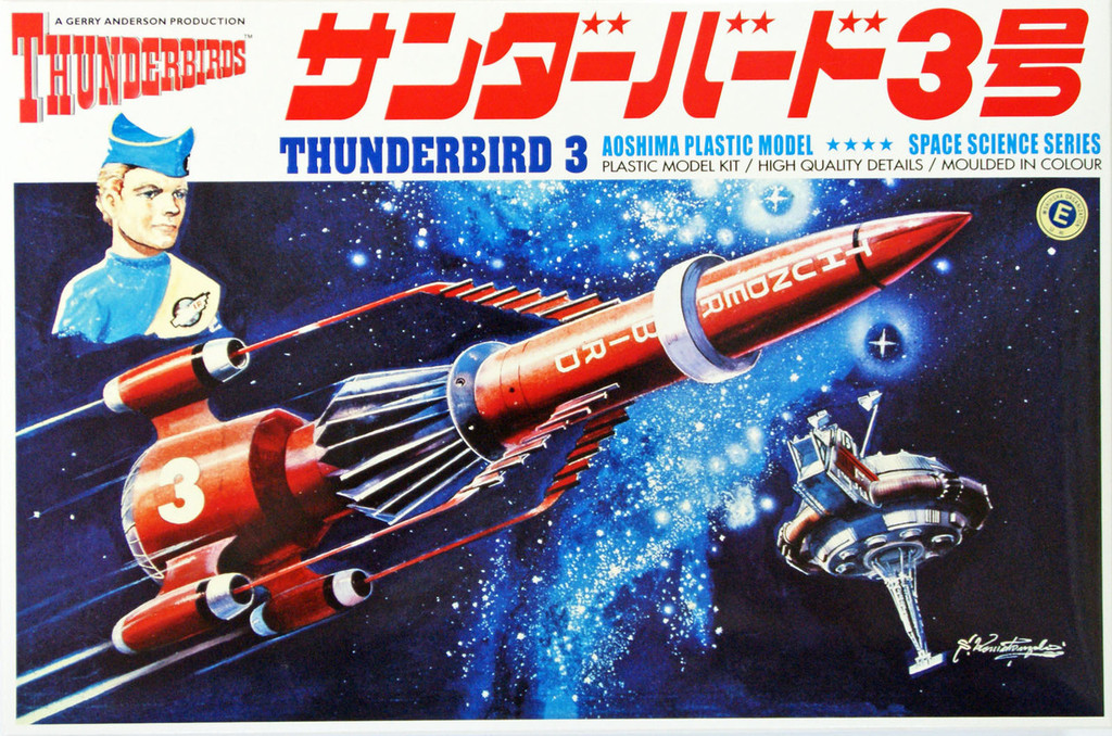 Aoshima 07358 Thunderbirds Thunderbird 3 1/350 Scale Kit