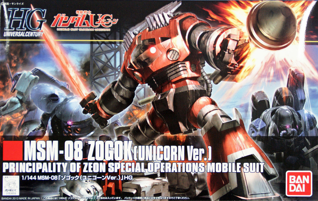 Bandai HGUC 161 Gundam MSM-08 ZOGOK (Unicorn Version) 1/144 Scale Kit