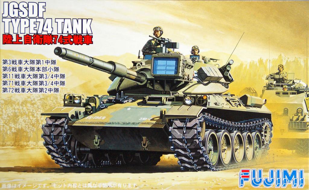 Fujimi SWA02 Special World Armor JGSDF Type 74 Tank 1/76 Scale Kit