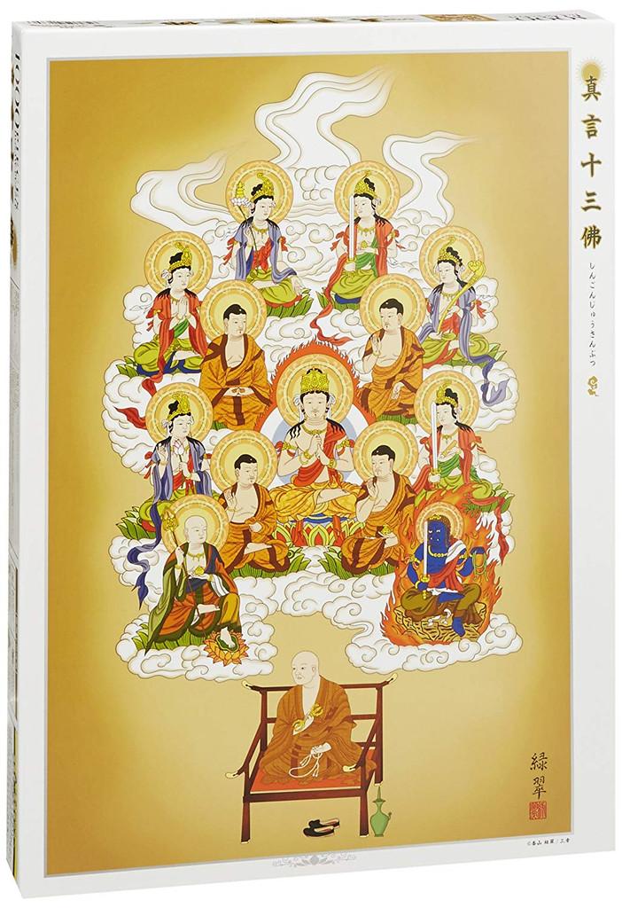 APPLEONE Jigsaw Puzzle 1000-676 Japanese Shingon Thirteen Buddhas (1000 Pieces)